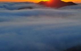 appfog-clouds