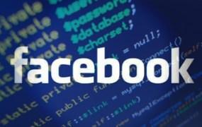 facebook-ads-api