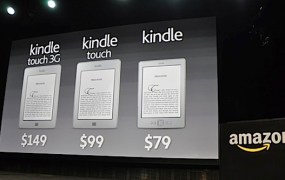 amazon-kindle-event