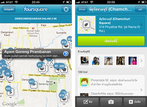 lang_iphone_foursquare