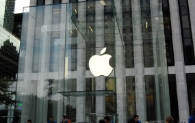 apple-store-nyc