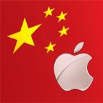 china-apple-thumbnail