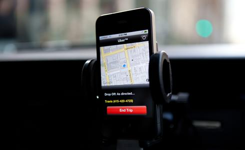 uberappx-large