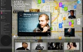 spotify-branded-app-att
