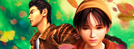 Timeline cover thumb Shenmue 2