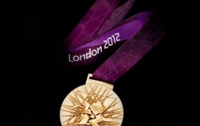 2012 Olympic Gold Medal