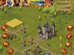 Banner ad in Townsmen promoting another Chinese online strategy game