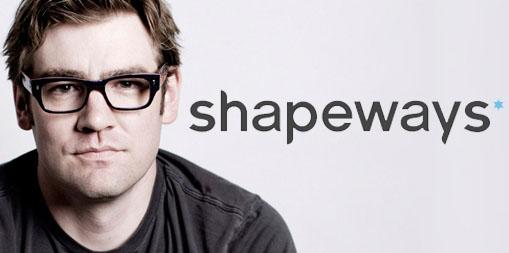 dixon-shapeways