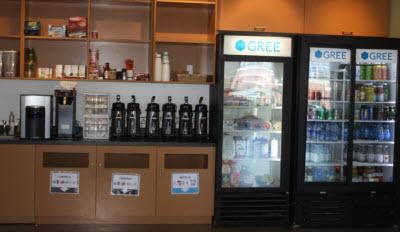 Gree HQ kitchen