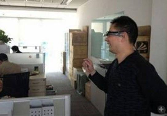 Baidu Eye, a Google Glass-like prototype from China