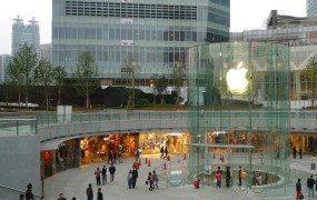 An Apple store in Shanghai