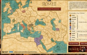 Campaign map for Total War: Rome II