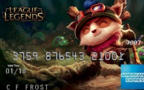 League of Legends American Express card