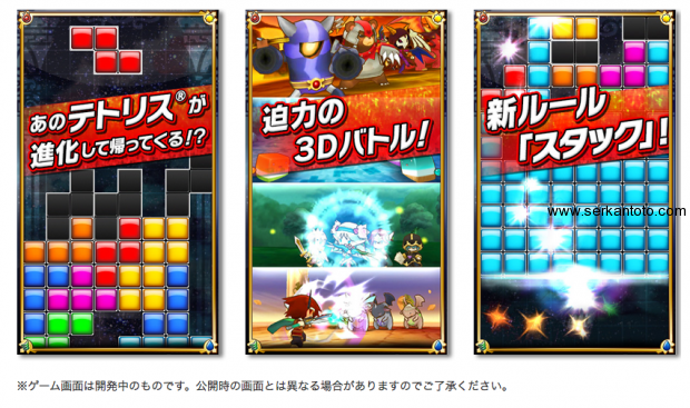 Some art and screens from EA Japan's Tetris Monsters.