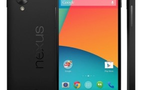 Nexus 5 Google Play Store leak