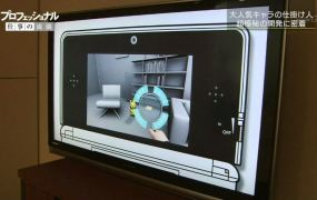 Pikachu helping players uncover mysteries in a new 3DS game.