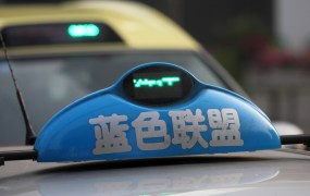 china chinese taxi