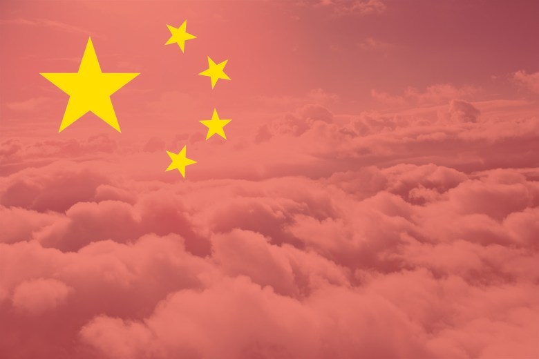 China cloud