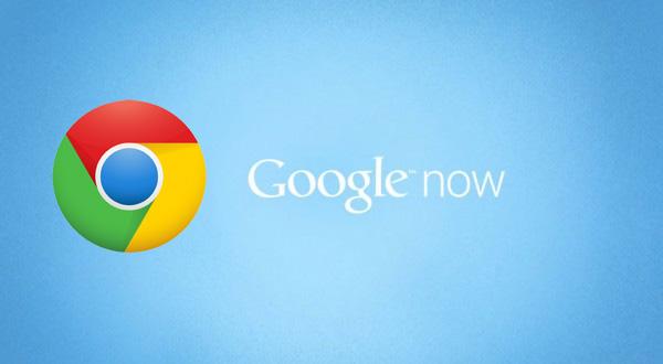 how to get google now on desktop
