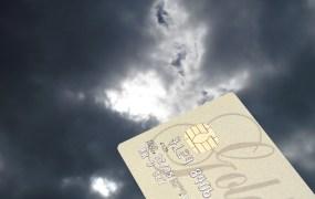 Juan Fuertes cloud credit card shutterstock