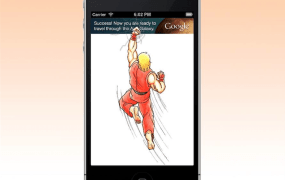 Banner ads cannot withstand the fury of a swift shoryuken.