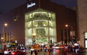 Neiman Marcus store at night