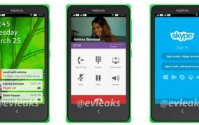 nokia-android