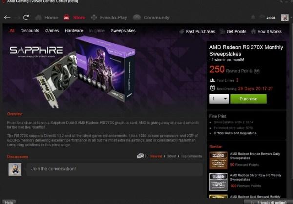 AMD Rewards screen
