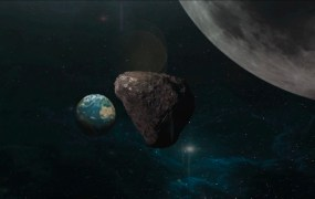 Asteroid tracking
