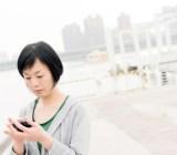 Taiwan 4G