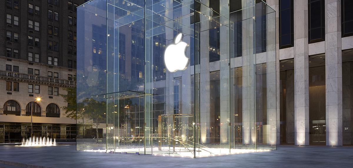 apple-store-5th-ave-ny