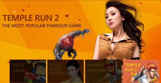 iDreamSky's Temple Run 2 promo