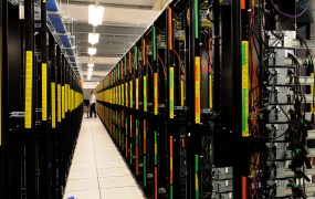 Rackspace data center