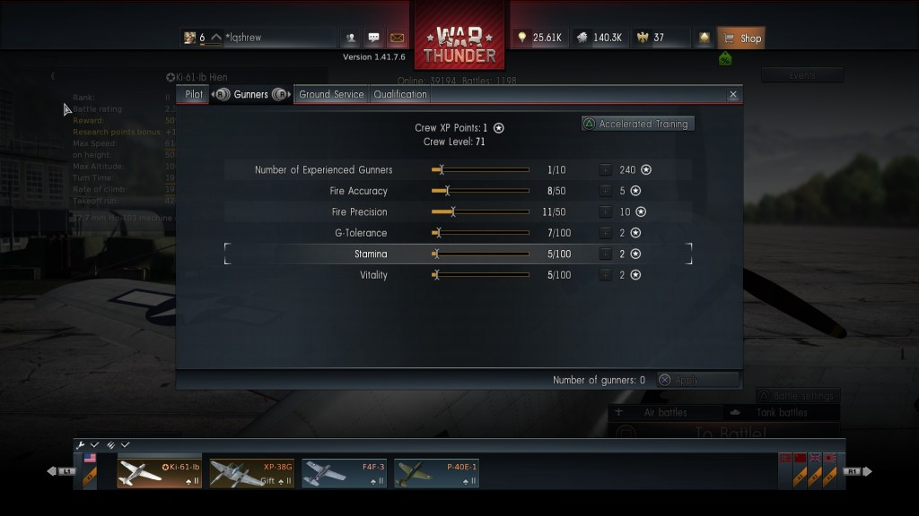 War Thunder Screen 2
