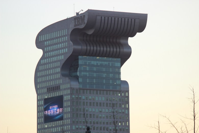 IBM Tower Beijing China edward stojakovic Flickr