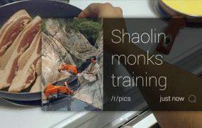 Monocle Google Glass App