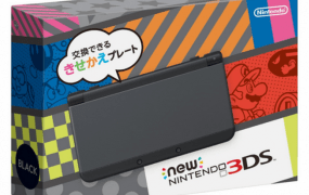 The packaging for the black New 3DS in Japan.