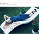 Vogue's website featured Yahoo CEO Marissa Mayer, in an August 2013 photo essay.