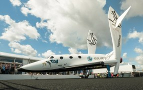 The Virgin Galactic SpaceShipTwo