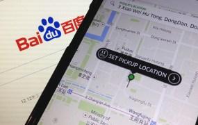 Baidu - Uber