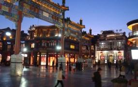 Beijing thedakotakid Flickr