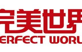 PERFECT WORLD CO., LTD. LOGO