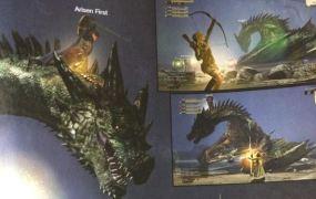 Dragon's Dogma Online, as revealed in Famitsu magazine.