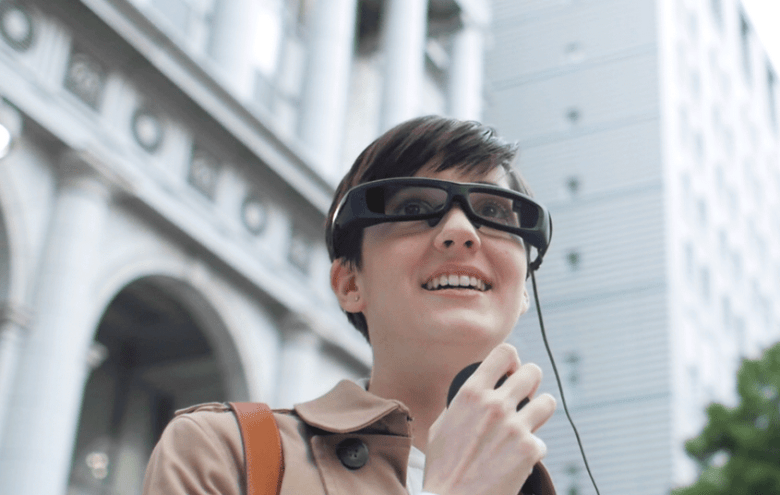 Sony's AR Glasses