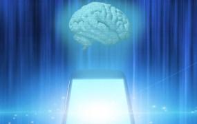 human intelligence smartphone