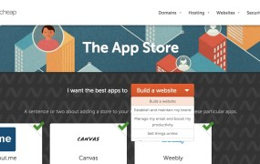 namecheap marketplace