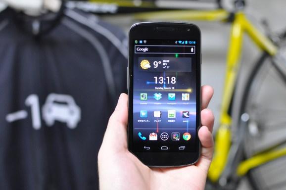 The Samsung Galaxy Nexus.