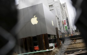 An Apple retail store is shown amid construction in San Francisco, California, July 21, 2015.