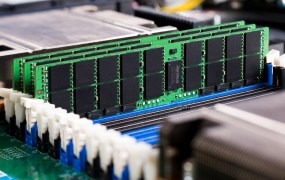 Rambus is beginning to make its own data center chips for the first time.