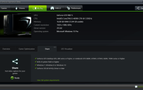 The GeForce Experience app now offers you the option to share your games with your friends.